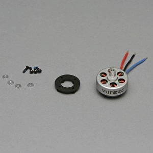 brushless_motor_b_counter-clockwise_rotation_right_front_left_rear_q5001